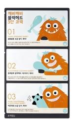 A'pieu Goblin Blackhead 3-Step Nose Pack 3 Stopniowe plastry oczyszczająco-wygładzające