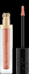 Catrice Plump&Shine Lip Gloss Błyszczyk do ust 100 Glownig Toutmaline 4,3ml
