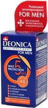 Deonica For Men Antyperspirant w kulce 45ml