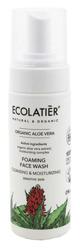 ECOLATIER Organic Aloe Vera pianka do mycia twarzy 150ml
