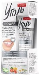 FITOKOSMETIK Ugoł Proff pasta do zębów w białym proszku Biały węgiel FITO256 45ml