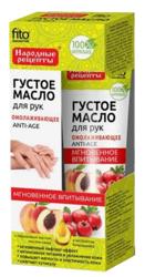 Fitokosmetik Gęsty krem-olejek do rąk odmładzający 45ml
