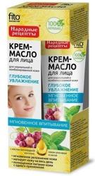 Fitokosmetik Krem-Olejek do twarzy z olejem z pestek winogron 45ml
