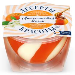 Fitokosmetik Mus do ciała Pomarańczowy dżem 220ml