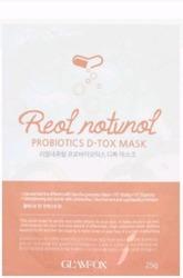 GLAMFOX Detoksykująca maska probiotyczna 25g