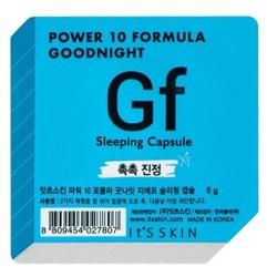 It's Skin Power 10 Formula Good Night Sleeping Capsule Gf Intensywnie nawilżająca dwufazowa maseczka całonocna w kapsułce 5g