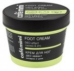 Le Cafe Mimi Foot Cream Dezodorujący krem do stóp 110ml