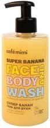 Le Cafe Mimi SUPER BANANA Żel do mycia twarzy i ciała 450ml