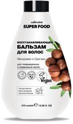 Le Cafe Mimi Super Food Balsam do włosów Makadamia&Oregano 370ml