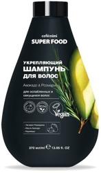 Le Cafe Mimi Super Food Szampon do włosów wzmocnienie i wzrost 370ml