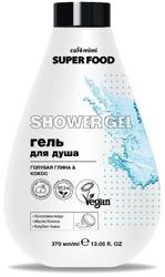 Le Cafe Mimi Super Food Żel pod prysznic Niebieska glinka&Kokos 370ml