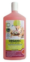Organic People Żel do mycia podłóg drzewo sandałowe 500ml