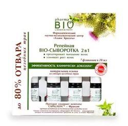 PharmaBio Serum łopianowe 2w1 przeciw wypadaniu włosów 7x10ml