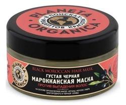 Planeta Organica Marokańska maska do włosów 300ml