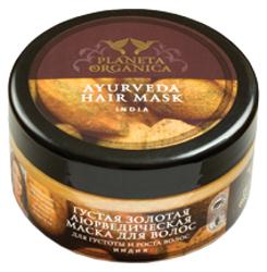 Planeta Organica Maska do włosów Złota Ajurwedyjska 300ml