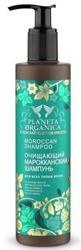 Planeta Organica Moroccan Shampoo - Marokański szampon oczyszczający, 280 ml