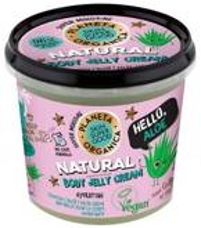 Planeta Organica Skin Super Good krem-galaretka Aloe 360ml