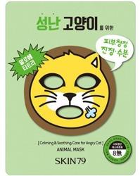 Skin79 Animal For Angry Cat - Maska kojąca do twarzy 23g
