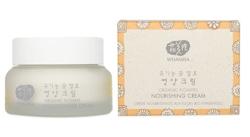 WHAMISA Organic Flowers Nourishing Cream Odżywczy krem do twarzy 51ml