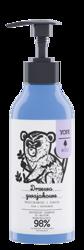 YOPE WOOD Naturalny szampon do włosów Drzewo gwajakowe, kadzidłowiec i żywica 300ml