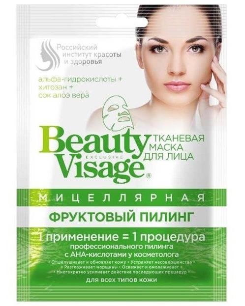 BeautyVisage Micelarna maska w płachcie