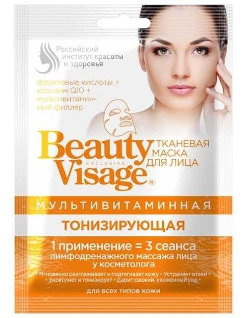 BeautyVisage Multiwitaminowa maska w płachcie