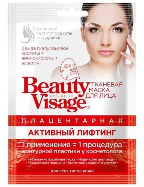 BeautyVisage Placentowa maska w płachcie