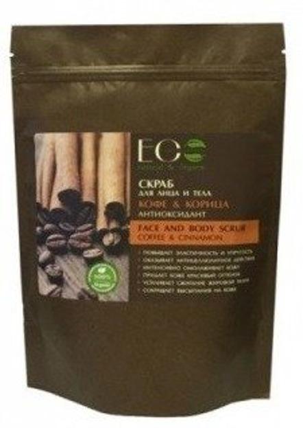 EOLAB Coffee Scrub do twarzy i ciała antyoksydacyjny 40g