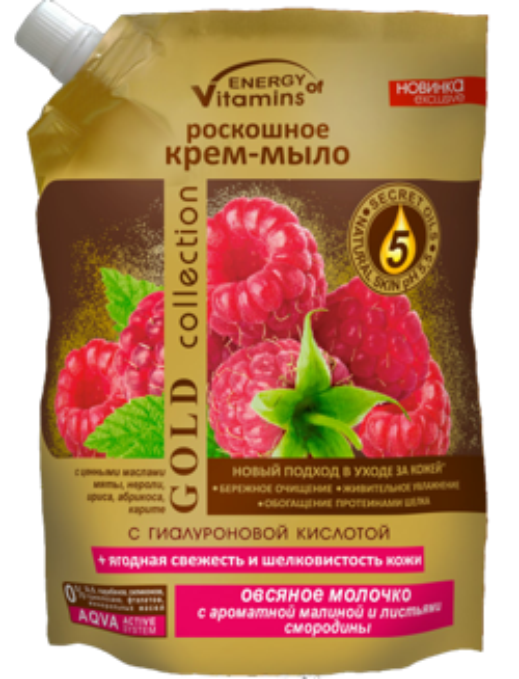 Energy of Vitamins mydło zapas Mleczko Owsiane 450ml