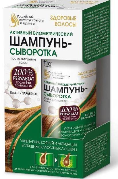 Fitokosmetik Aktywny biometryczny szampon-serum przeciw wypadaniu włosów 150ml