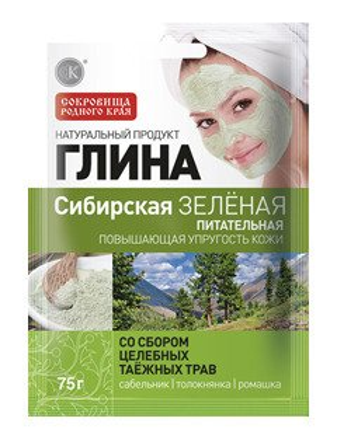 Fitokosmetik Glinka Syberyjska Zielona 75g
