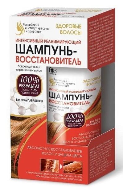 Fitokosmetik Intensywny reanimacyjny szampon-regenerator zniszczonych i kolorowych włosów 150ml