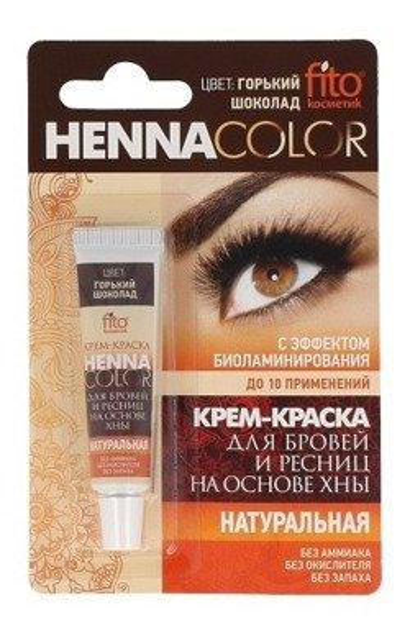 Fitokosmetik Naturalna kremowa henna do rzęs i brwi Gorzka czekolada