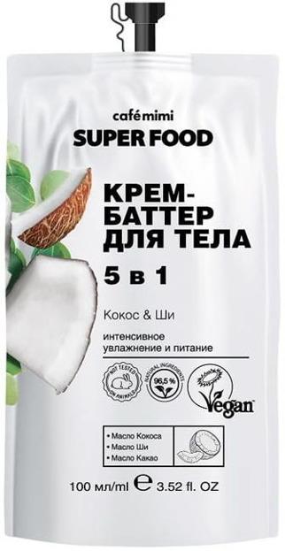 Le Cafe Mimi Super Food Krem do ciała Kokos&Shea 100ml