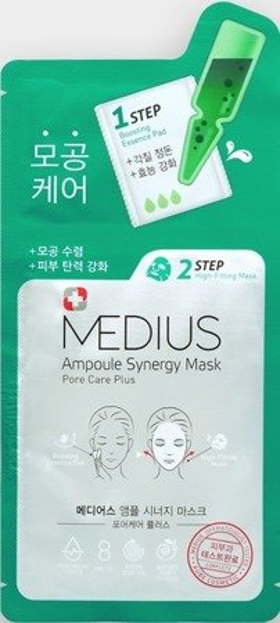 MEDIUS 2STEP Ampoule Synergy Mask Pore Care Dwuetapowa maska do twarzy 33ml