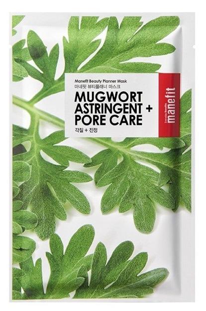 Manefit Beauty Planner Mugwort Mask Maska w płachcie na bazie ekstraktu z bylicy 20ml