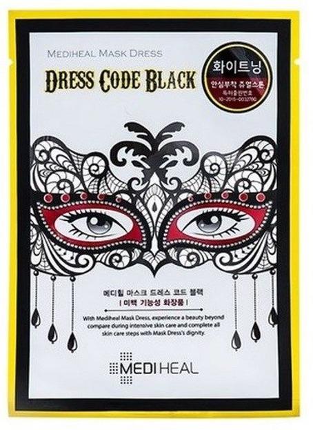 Mediheal Karnawałowa maska czarna wygładzajaca