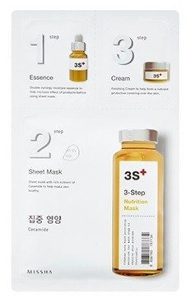 Missha 3 Step Nutrition Mask 3etapowa maska odżywcza