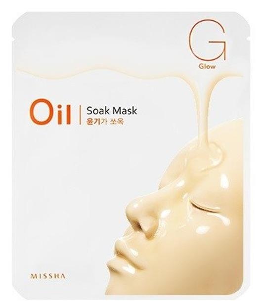 Missha Cream Soak Mask Glow Rozświetlająca maska w płachcie