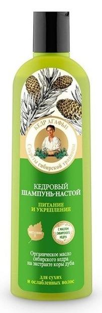 Receptury Babuszki Agafii Balsam do włosów - Odżywienie i wzmocnienie RBA8 280ml