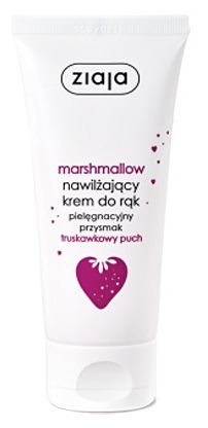 Ziaja Marshmallow Nawilżający krem do rąk 50ml